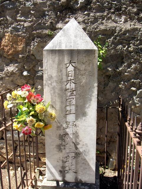 Tombe de Kossabero No Moura